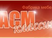 «АСМ-Классик»