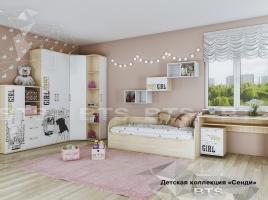 """ДЕТСКАЯ КОЛЛЕКЦИЯ """"СЕНДИ"""""""